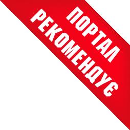 Інститут післядипломної освіти УКРСТЕНО