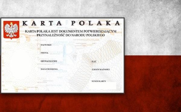 Карта поляка для українців