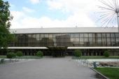 Міжнародний форум освіти стартує в Києві 24 жовтня