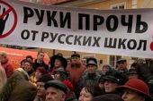 У Латвії пройшов мітинг на захист шкіл нацменшин