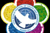 ХІХ Всесвітній фестиваль молоді і студентів