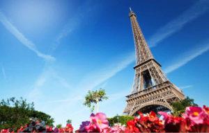 Навчання в Парижі