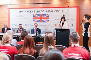 У Києві пройде виставка шкіл-пансіонів Великої Британії
