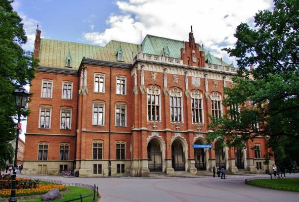 Ягеллонський університет у Кракові отримав золоту нагороду