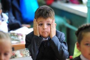 Реформа освіти в Україні