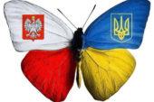 Співбесіда на Карту поляка 2018