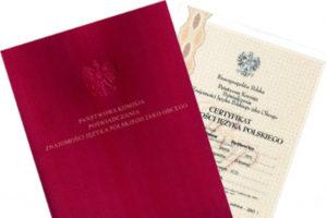 сертифікат, що підтверджує знання польської