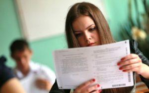 Нові правила прийому в коледжі та технікуми в 2018