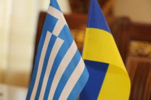Україна і Греція 2018: співпраця в галузі освіти і науки