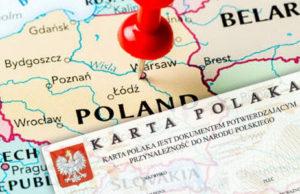 Зміни в законах про Репатріацію і Карту поляка 2017