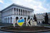 Освітня виставка в Україні